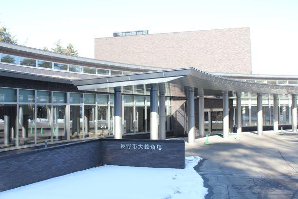naganosi sougisya kazokusou asubi yosiike oominesaijou gaikan.JPG