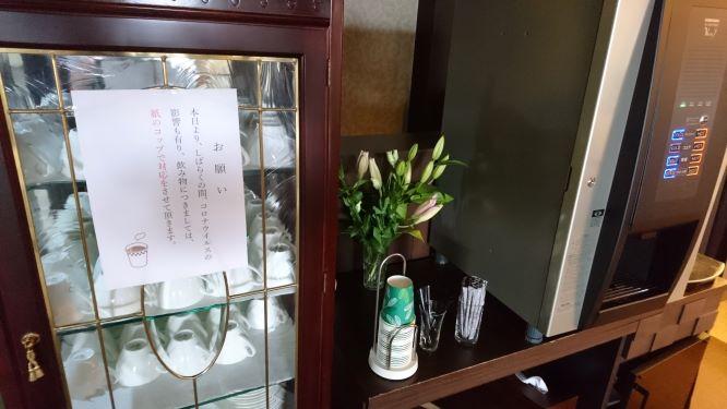 nakanosi sougisya kazokusou koronataisaku 5 tukaisuteyouki.JPG